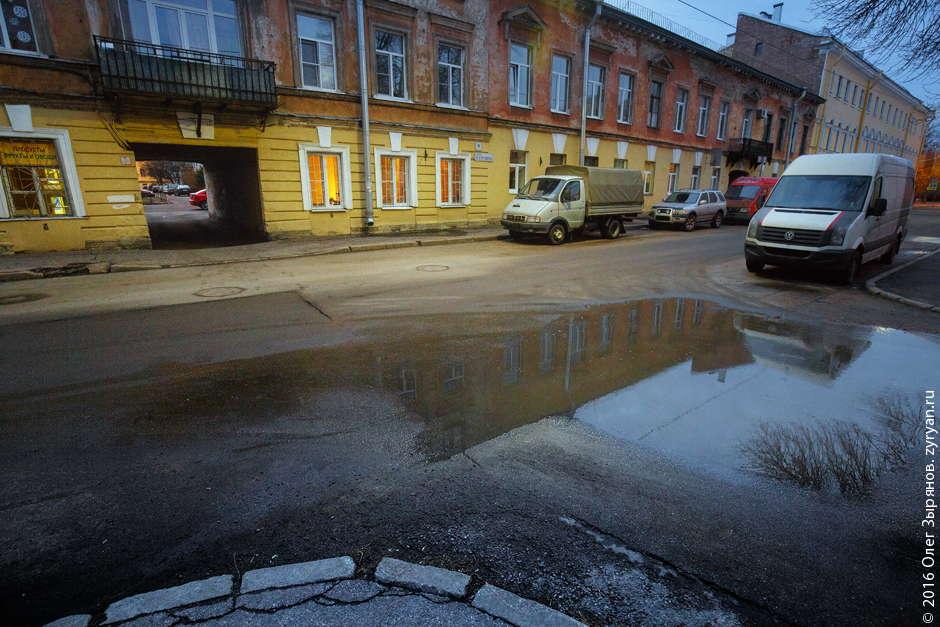 Кронштадт: улица Сургина
