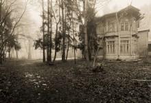Кронштадт фото