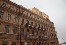 Музей-квартира Куинджи в Петербурге