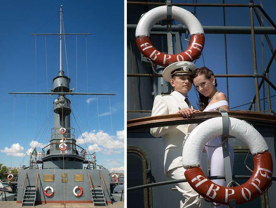 Свадебная фотосессия - Крейсер Аврора