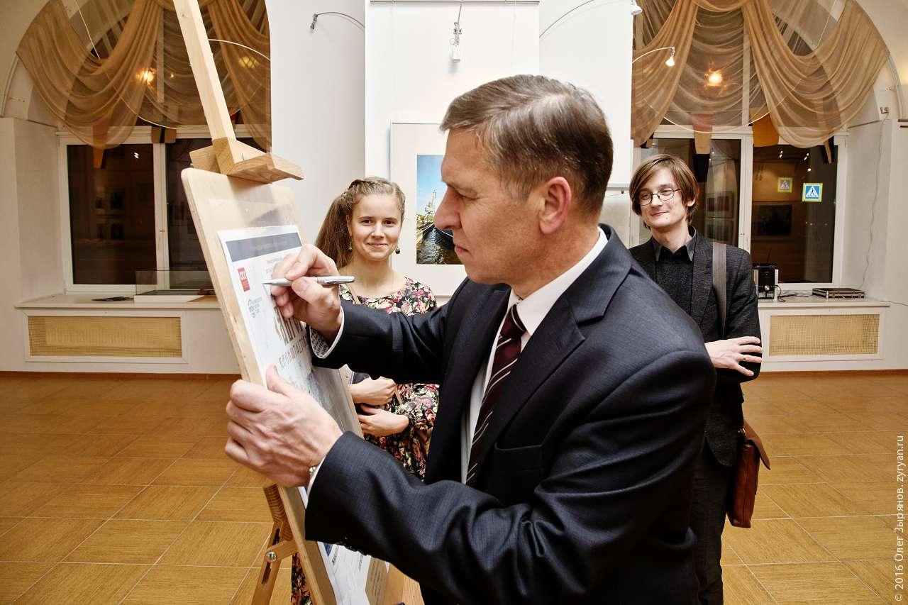 """Выставка """"Аврора: Кронштадтские сны"""""""